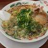 武蔵新城【魁力屋(川崎新城店)】特製醤油ラーメン(並) ¥650
