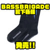 【BASSBRIGADE】2019年新作靴下「GRADIENT BOLT SOCKS・THE B GRADIENT SOCKS・MULTI SHIELD SOCKS」発売!