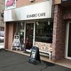 ロナーズ カフェ(LONERS' CAFE)/ 札幌市中央区南1条西14丁目 マーシャルウィークリー14 1F