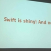 try! Swift プロトコルと約束の地  #tryswiftconf Day1-7