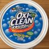 オキシクリーンで洗濯槽の掃除