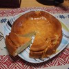 ヨーグルトチーズケーキを作ったよ