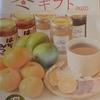 冬ギフト2020 Marche&Cafe hanayasai