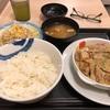 オマール海老ソースのチキンフレカッセ定食!!オマール海老とチキンのマリアージュをご堪能あれ!!