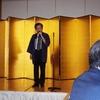 明治大学校友会 墨田区地域支部総会・懇親会 2017年 (24)