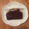 #伊予柑チョコパウンドケーキ