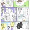 ガラケー終了のお知らせ…!