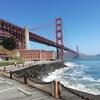 サンフランシスコとシリコンバレーに行ってきた