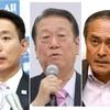 民進・自由・社民が党首会談中止 衆院解散対応を優先