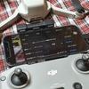 【ドローン】DJI Mini2のファームウェアと安全飛行データのアップデート