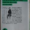 永井荷風「荷風随筆集 上下」(岩波文庫)