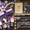 【花騎士】☆6花騎士との思い出 Part8(ビオラ)