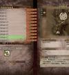 【MHW:I】特殊闘技場クエストを常に出現させるModの紹介