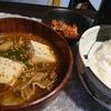 【辛旨】スンドゥブ【簡単に本格韓国料理】