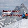 登山ウェアブランドの個人的イメージ