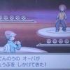 【ポケモンプラチナ】ハルヤのポケモン日記4th 21日目~vsオーバ~