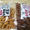 旭製菓 酵母かりんとう 東京西東京市 菓子 かりんとう 無添加