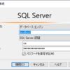 SQL ServerのサンプルDB「AdventureWorks」のDockerイメージを公開しました