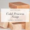 コールドプロセス製法の市販・販売中の石鹸のおすすめ 無添加 天然素材 手作り石けん