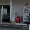 徳島線山瀬駅の少年を守るポスト