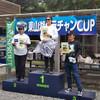 2018 東山湖グラチャンカップ 第三戦 表彰台にアノ人が…