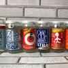有名人気の日本酒京都と兵庫のお酒飲み比べ