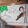 2年生:図工 みてみておはなし