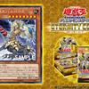 【遊戯王】新たなバルバロス、《獣神王バルバロス》が判明!【ETERNITY CODE】
