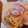振って美味しい!サントリーデカビタC フレーフレーゼリーを飲んでみた!