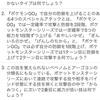 1月30日開催 「不定期ポケモンわざ・特性(第十一回)」解説