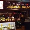 ジャスミンパレス町田店 (東京・町田)