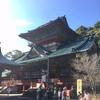静岡浅間神社を参拝