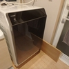 ドラム式洗濯機 シャープES-G110を買いました。外観おしゃれで性能も満足です!