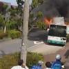 火災映像!奈良交通の路線バスが炎上!奈良市帝塚山での走行中の路線バス炎上!