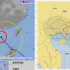 【台風情報】大型で強い勢力を維持した台風22号がルソン島を縦断!少なくとも12人が死亡・6人が行方不明に!沖縄本島地方・先島諸島・大東島地方では高波に警戒!