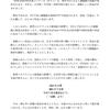最近聴いて良かった日本の団体の合唱動画