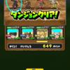 星ドラ日記 2017/03/18