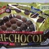 ハイショコラアソート チョコレート