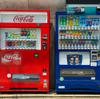 「コカ・コーラ vs サントリー」自販機コーヒー決戦を制覇するのはどちらか?