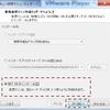 Ichigojam BASIC for PCをVMware Playerで起動してみました