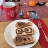ウィーンのお菓子とパン
