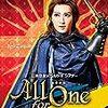 宝塚歌劇 月組「All for One」に見る、リーダーシップの在り方と適材適所 前編