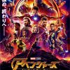 9月 DVD/Blurayレンタル開始タイトル 厳選オススメ映画や、気になる映画を紹介!