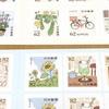 クリームソーダ、へちま、猫とポスト。ふみの日の切手がかわいい
