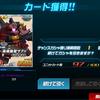 超総力戦 ~ダリル搭乗高機動型ザクⅡ~ 終了ぉぉぉぉ!