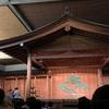 【チェーホフ|桜の園】不協和音という喜劇