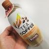 【TEACOFFEE】お茶×コーヒー!?アサヒの新ドリンクが美味しくない件《ドリンク評価レビュー》