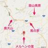 道の駅めぐり(22/100) メルヘンの里 新庄