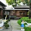 【雲林/虎尾】日本統治時代の建物が『雲林故事館』に