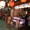 焼肉オリオン 国際通りのれん街店 / 沖縄県那覇市牧志2-2-30 国際通りのれん街 B1F
